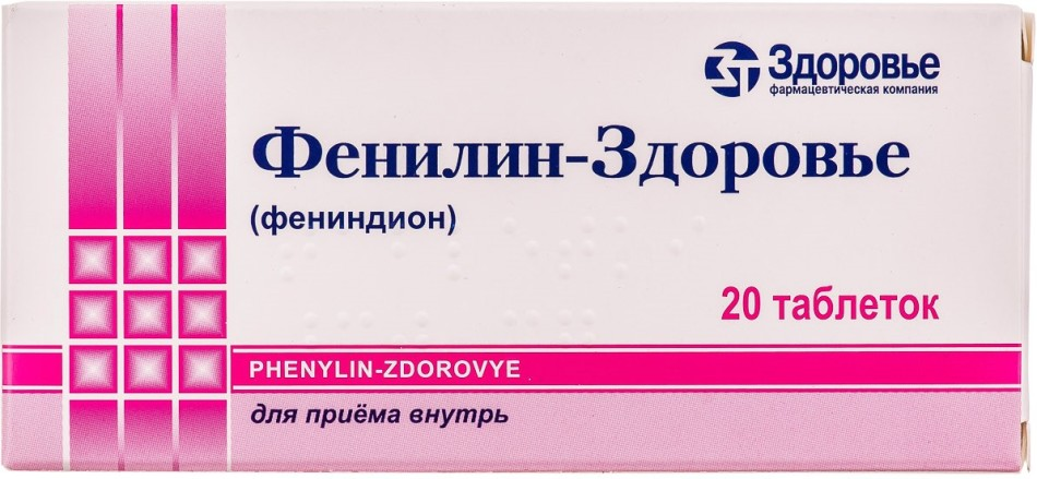 Phenylin.