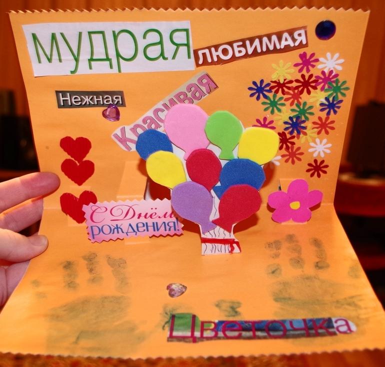 Открытка на день рождения бабушке от внучки своими руками нарисовать
