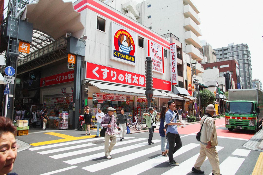 Asakusa Tokyo Street Crossing