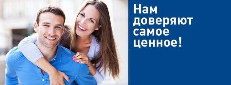 Лечение у врача-уролога