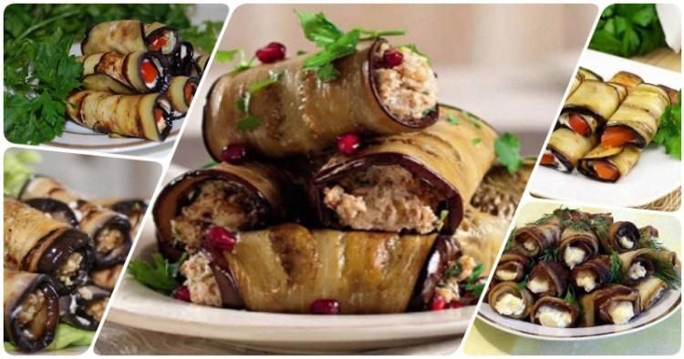 Рулетики из баклажанов: 5 вкусных рецептов для истинных гурманов