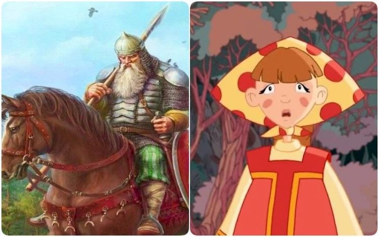 Любава или Святогор: тест определит, как бы вас звали в Древней Руси