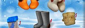 Выберите валенки и получите предсказание на все зимние месяцы