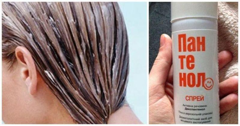Супер Пантенол: эффективное средство против ожогов для восстановления волос