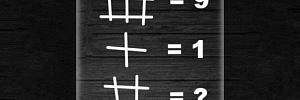 Узнайте секрет решеток: непростая визуальная загадка на сообразительность