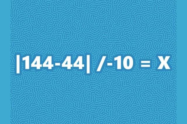 О, Боже, опять эта контрольная по математике!
