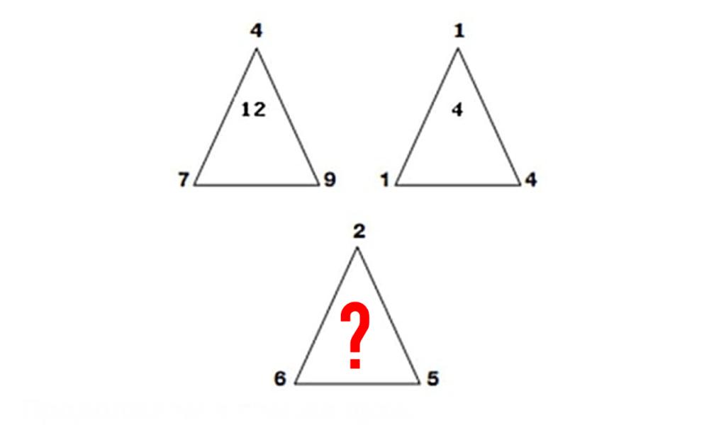 В школе вам легко давались математические подсчеты? Если да, то следующий тест точно покажется вам несложным! Но уверены ли вы, что вас можно назвать королем математической логики? Давайте проверяться!