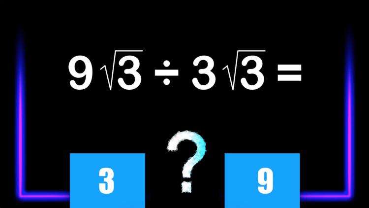 10 математических вопросов без подвоха для хорошей встряски вашего мозга