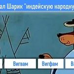 Справятся только истинные фанаты: 12 вопросов по легендарному мультфильму «Зима в Простоквашино»