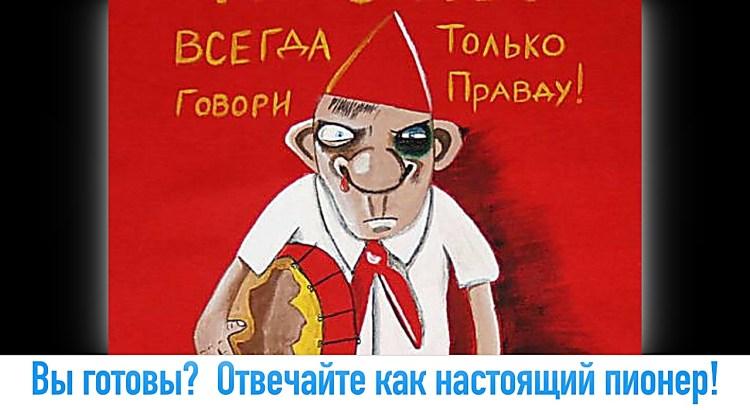 А вы сможете не завалить тест по языковому наследию СССР?