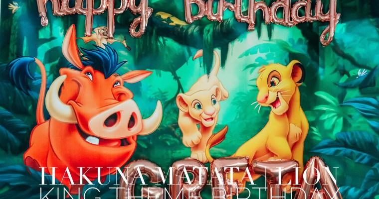 Hakuna Matata | A Lion King Themed Birthday Party