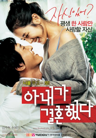 Nonton We Got Married Subtitle Indonesia : nonton, married, subtitle, indonesia, Nonton, Married, Headsphere