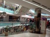 Ambience Mall Atrium