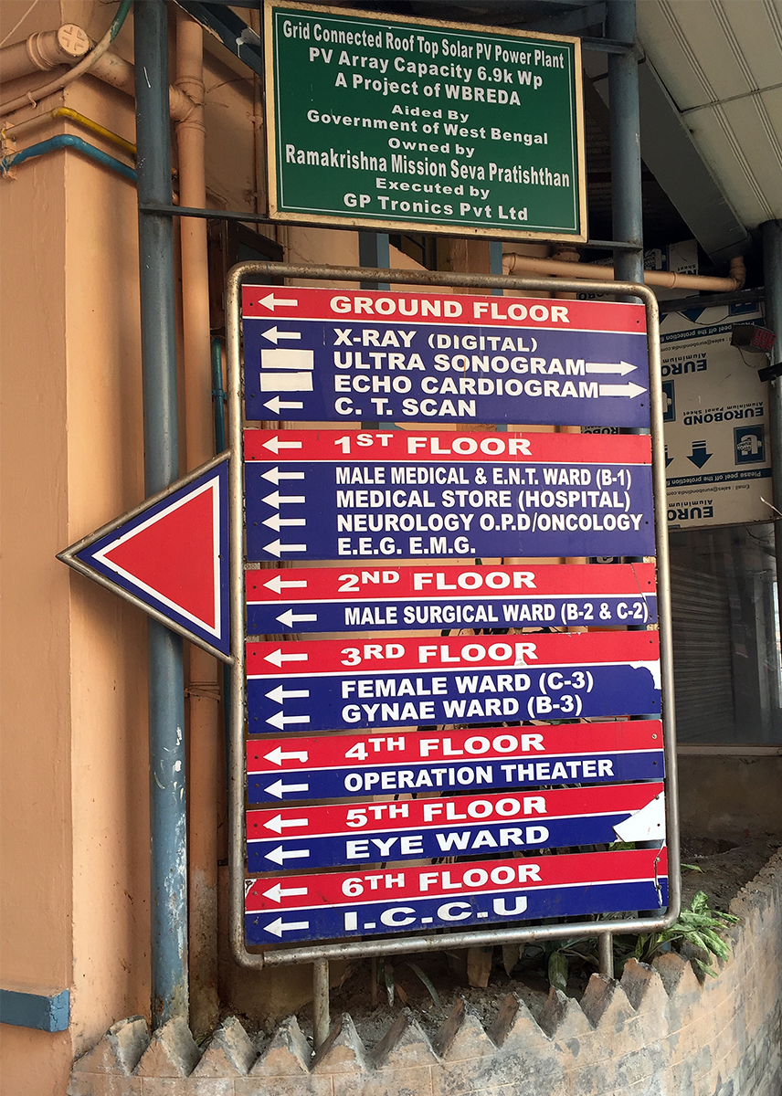 hospital sign, india