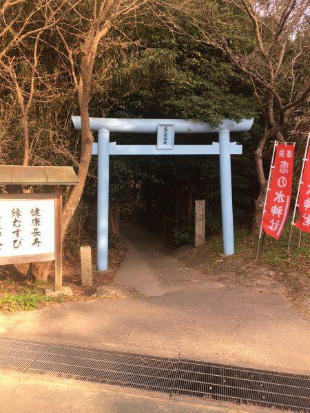 恋の水神社、縁結び