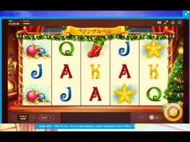 #オンラインカジノ#ベラジョンカジノ【をプレーしてみた】