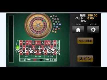 完全日本語化されたスマホ対応オンラインカジノVera&John(ベラジョン)