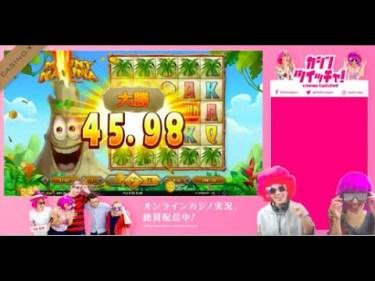 オンラインカジノプレイ動画:激辛ハバネロと無念なフルーツの巻