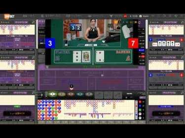 【188betカジノ】ライブカジノグランスイート  スーパー6バカラプレイ動画