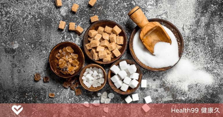 Read more about the article 【孕婦禁忌】懷孕可以吃「糖」嗎?適量吃有益健康,多食無益!