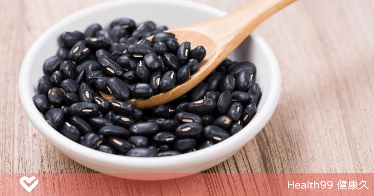 You are currently viewing 【孕婦禁忌】懷孕可以吃黑豆嗎?黑豆僅應「吃適量」以及注意事項你知道嗎?切忌生吃!