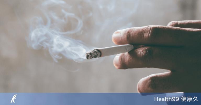 Read more about the article 什麼是二手菸?被動吸菸「15分鐘」就是二手菸,短期接觸也有害!
