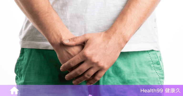 Read more about the article 【備孕攻略】為何越來越多男性出現不育?總結幾點男性的健康小知識