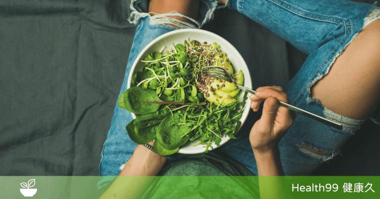 Read more about the article 【飲食營養】如果不吃肉,改為素食為主後,身體可能會發現的八種改變!