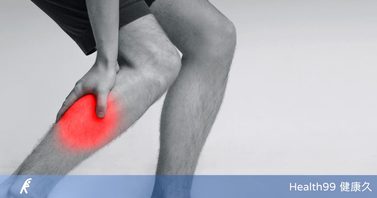 You are currently viewing 運動健身後肌肉酸痛怎麼辦?是「乳酸」造成的!如何快速消除呢?