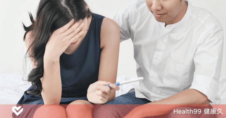 Read more about the article 不孕症常見原因有哪些?不是只有女性有責任,男性也會造成不孕!