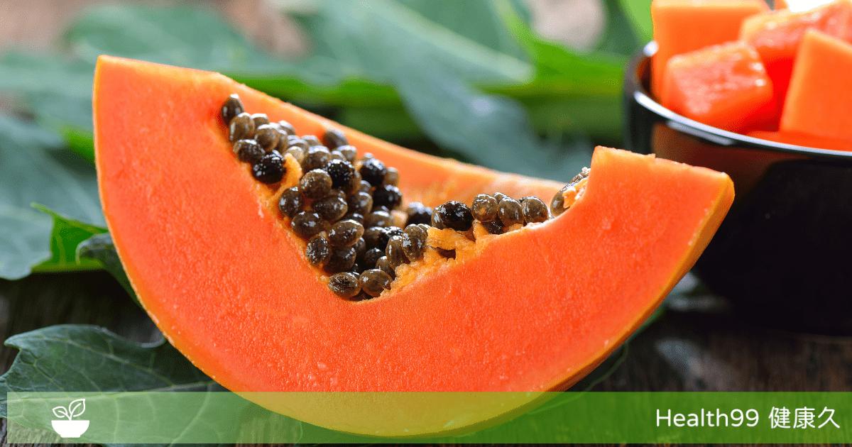 You are currently viewing 木瓜的營養與功效:吃木瓜其實不能豐胸!養肝防癌才是木瓜的價值所在!