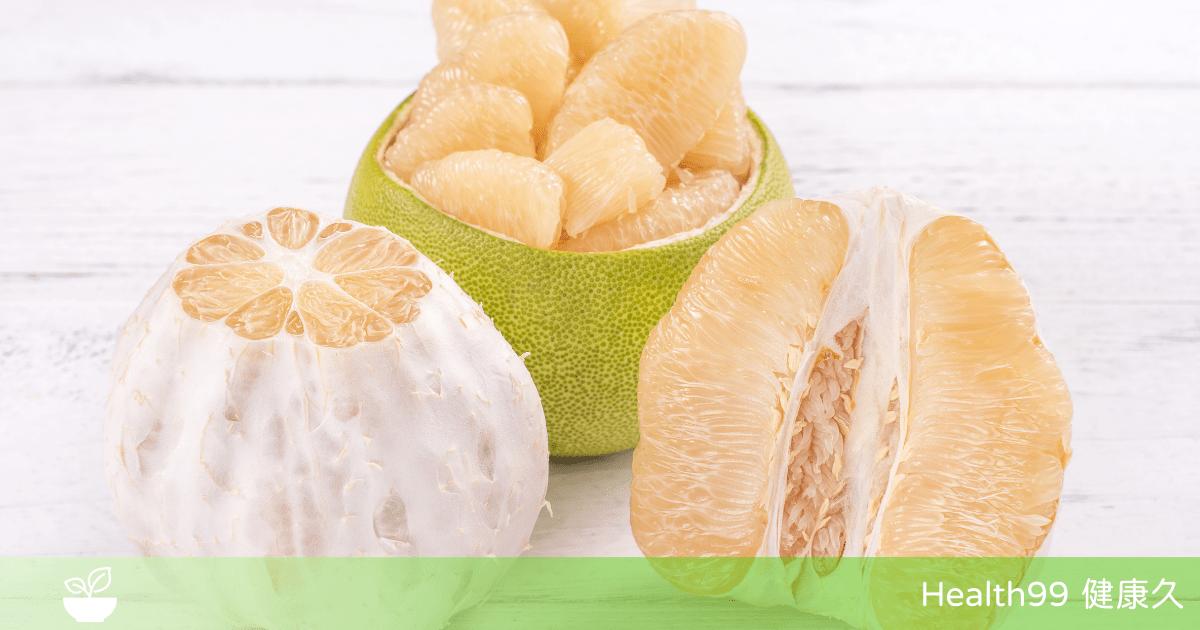 Read more about the article 【飲食營養】柚子的功效與作用!超豐富的營養價值以及飲食禁忌,你瞭解嗎?