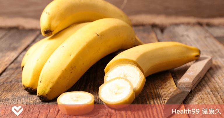 Read more about the article 【月經飲食】經期可以吃香蕉嗎?適量吃香蕉可緩解經期焦慮!