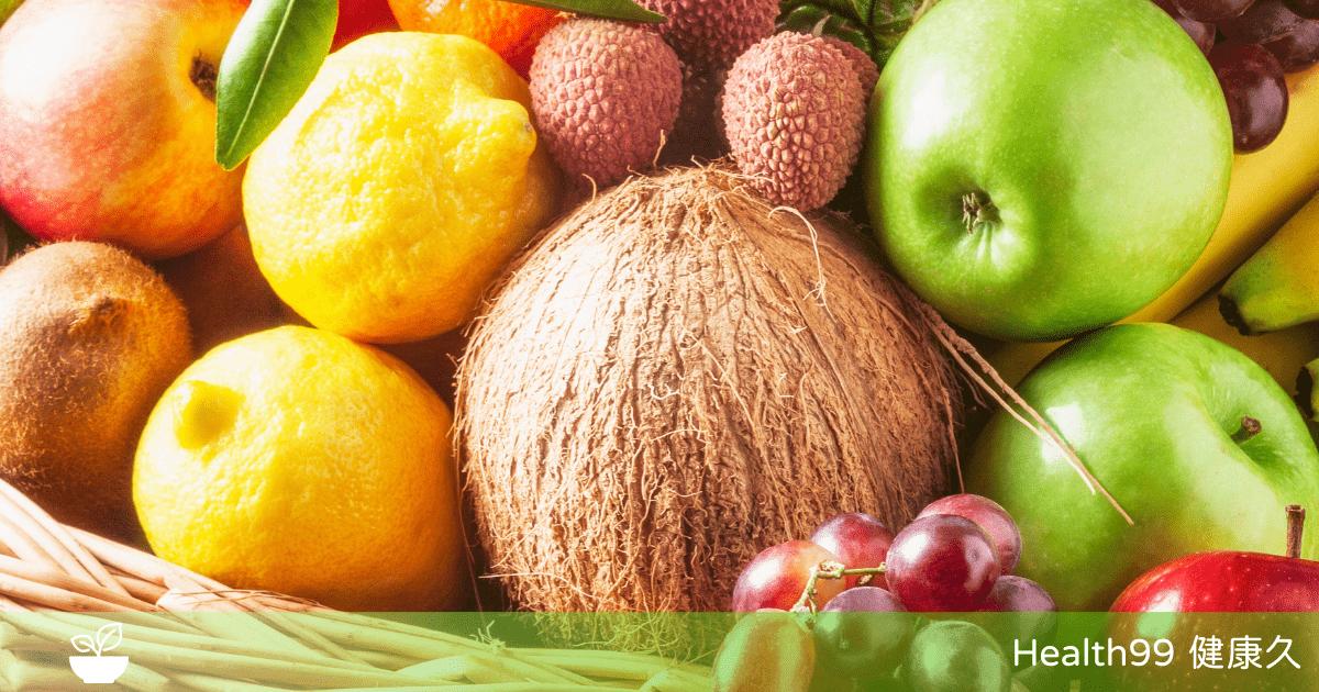You are currently viewing 十大「高熱量水果」排行,好多比「肉的熱量」還高,其實不適合用來減肥?