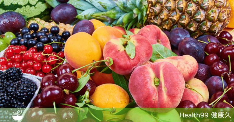 Read more about the article 這14種水果能促進我們的身體健康!補充營養、幫助心血管等好處多多!你知道嗎?