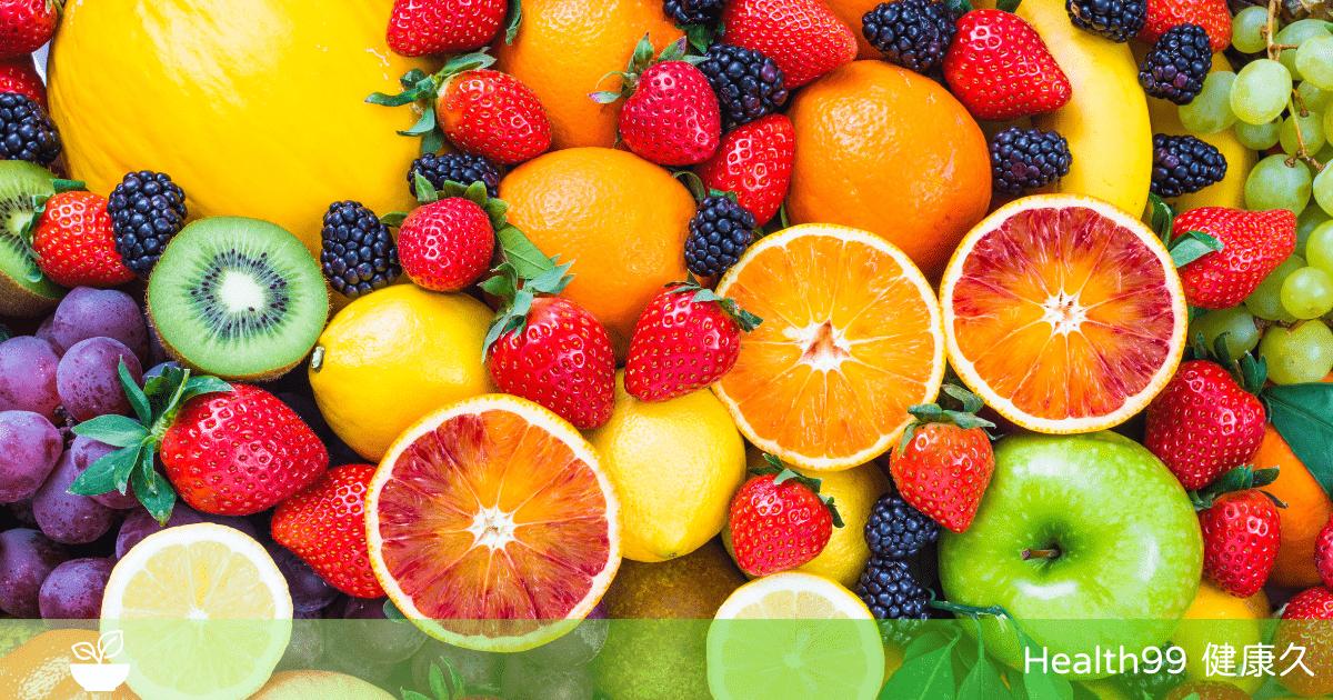 Read more about the article 【飲食營養】想知道水果富含的營養和功效?24種常見水果的好處,簡單讓你知!