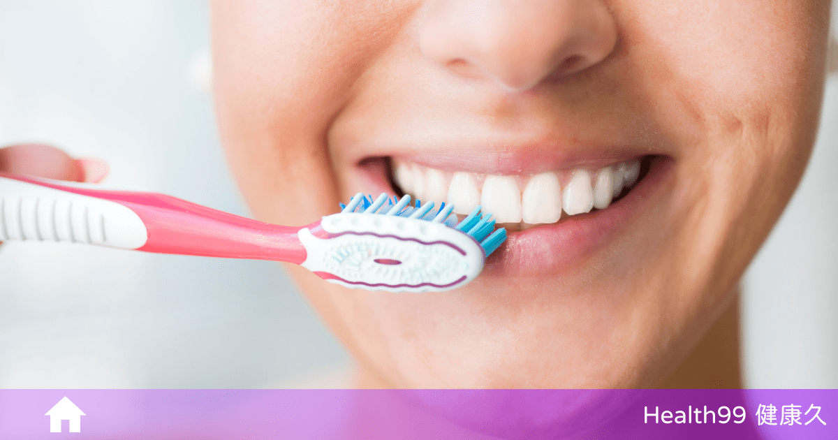 You are currently viewing 刷這麼多年的牙都白刷了,五個步驟教你如何正確的刷牙