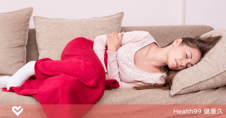 Read more about the article 【月經保養】月經來了好痛?13個在經期舒緩經痛的方法趕緊記下來