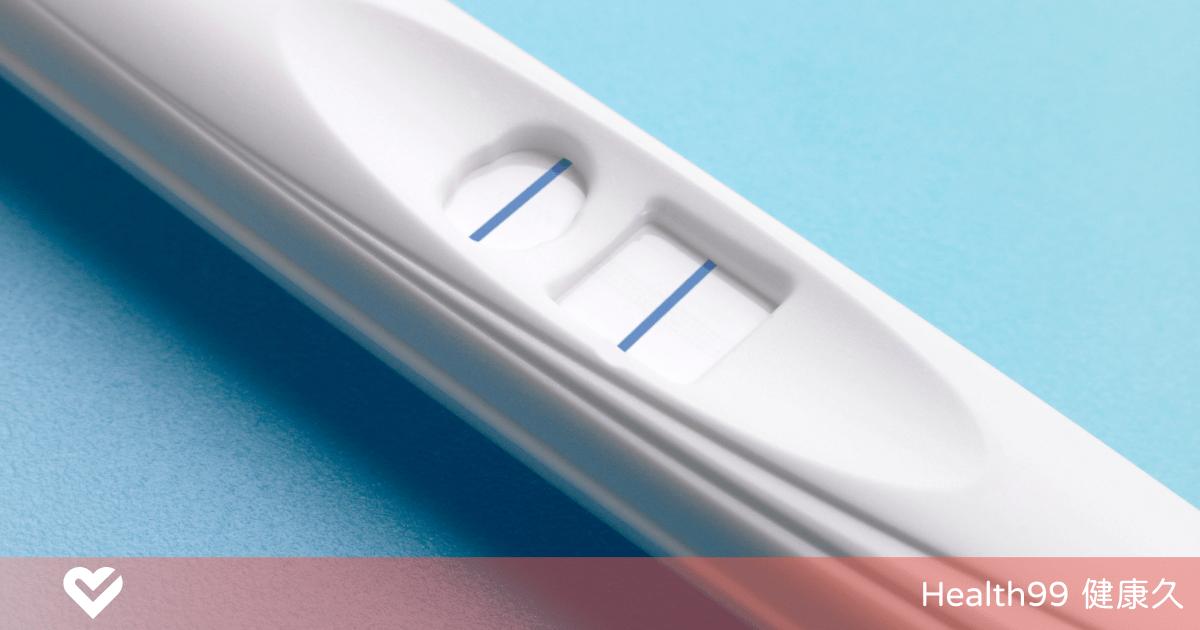 Read more about the article 明明驗出來兩條槓,為什麼醫生卻說沒懷上?假性懷孕的「5個症狀」!