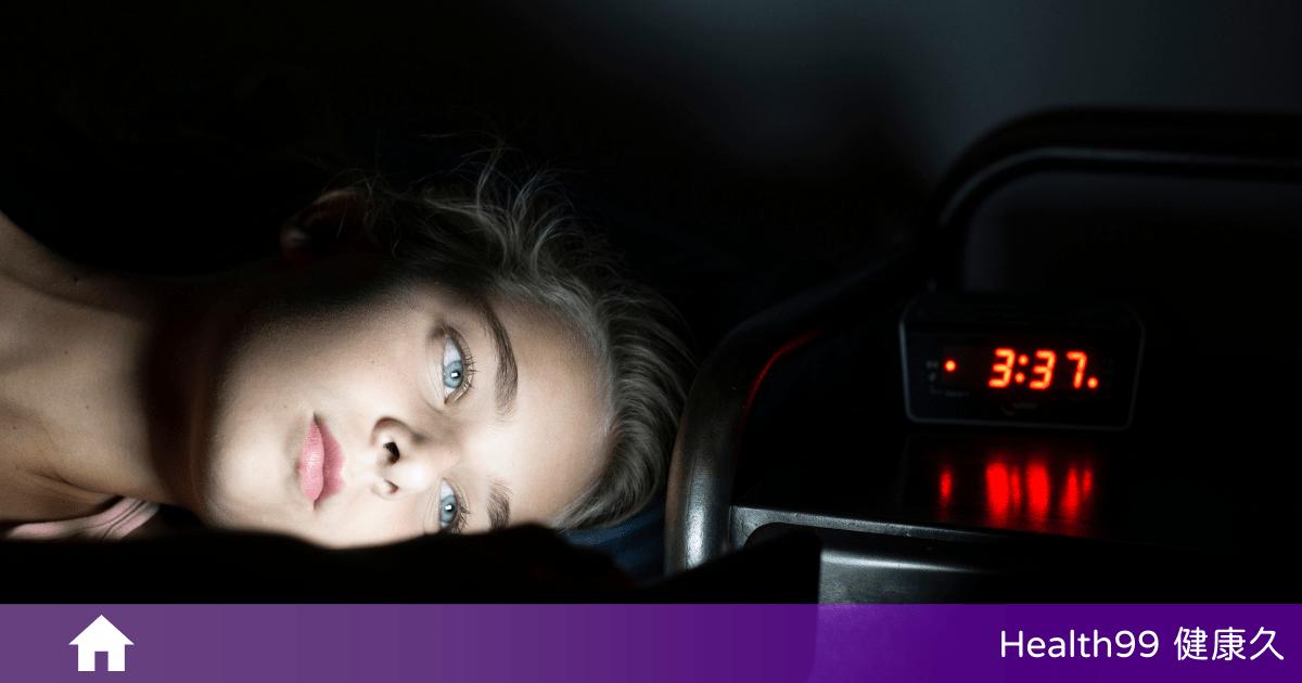 You are currently viewing 總是睡不著?失眠的主要原因和如何調整,你一定要知道!