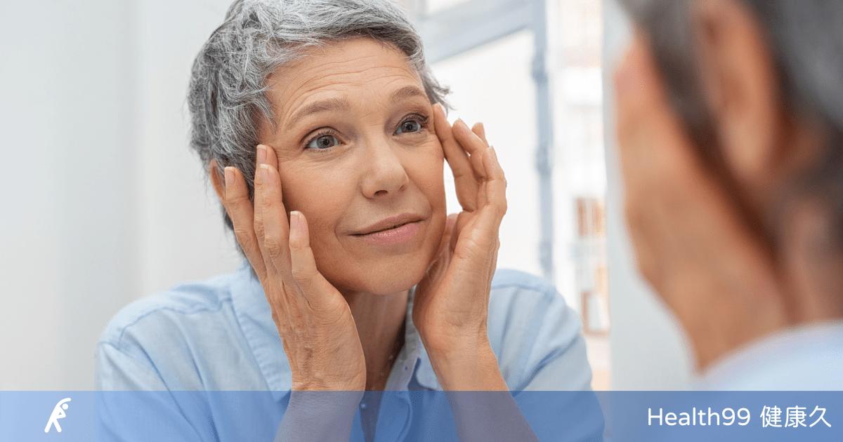女性如何延緩衰老