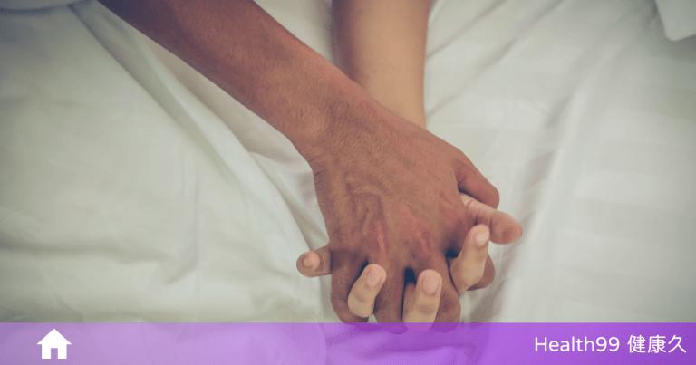 Read more about the article 性生活也可以「科學健康」:研究表示愛愛對女性的身心健康好處多多!
