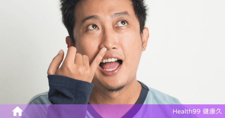 Read more about the article 平時愛挖鼻孔的人,以後或許要承受「4個後果」,注意手下留情