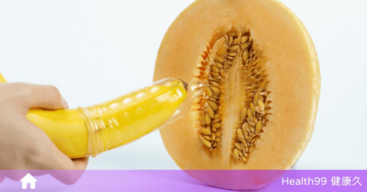 陰莖長度重要嗎