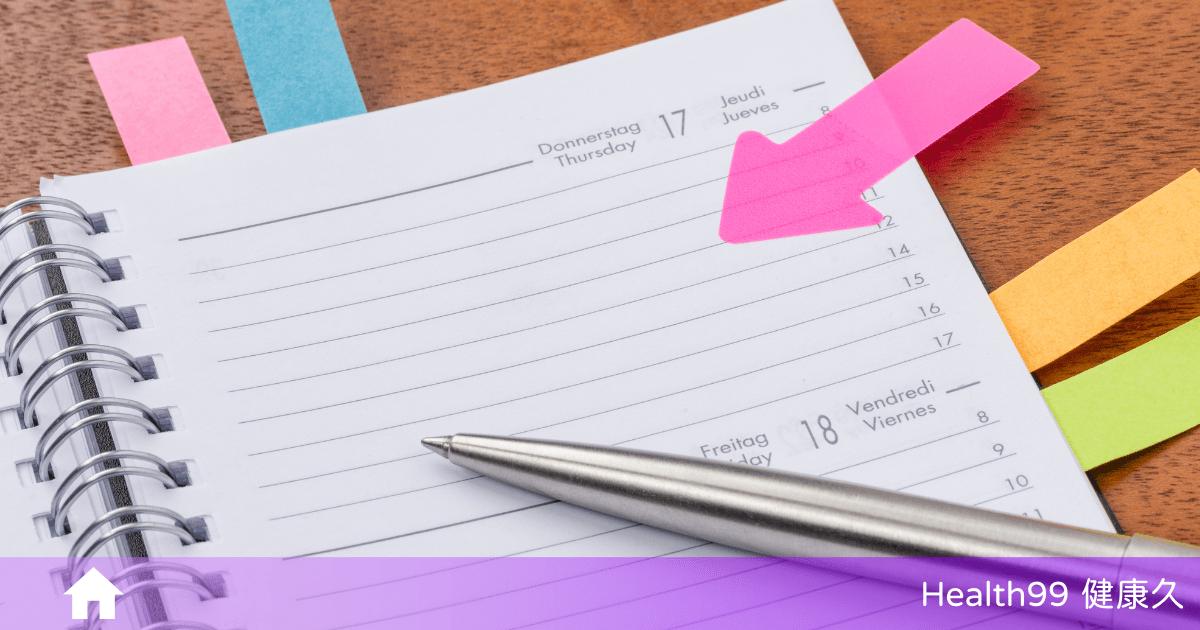 You are currently viewing 健康的一天怎麼過?「24小時」怎麼安排?這份指南可以參考!