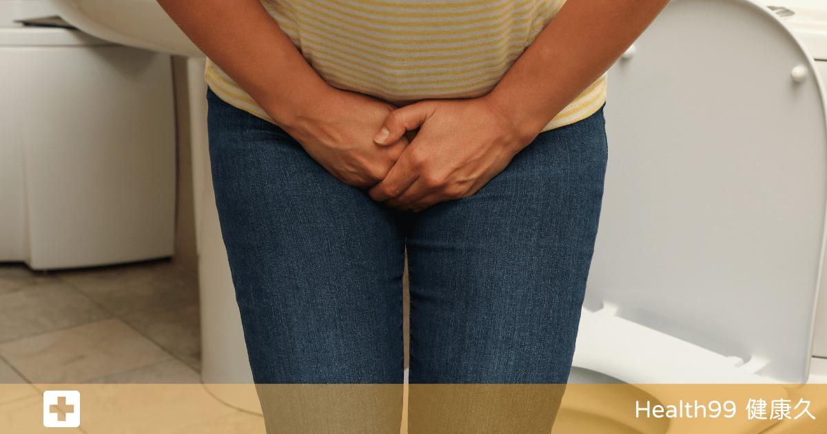 You are currently viewing 憋尿真的會憋出病的!「這些疾病」都是憋尿惹出來的,別拿生命開玩笑