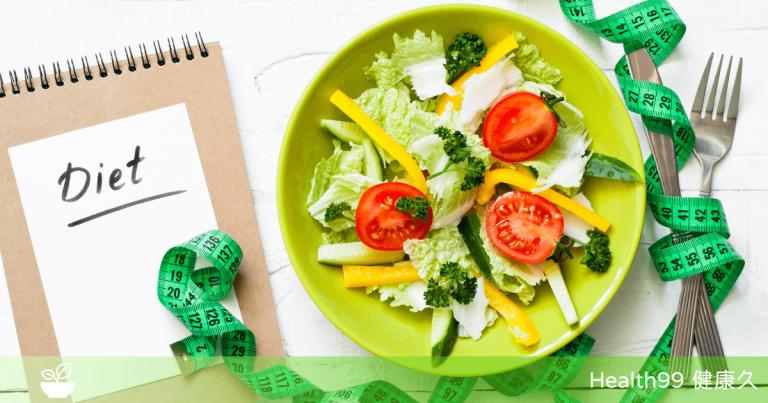 Read more about the article 【成分功效】「12種去油」好食物,幫你減脂刮油!讓你吃出苗條身材