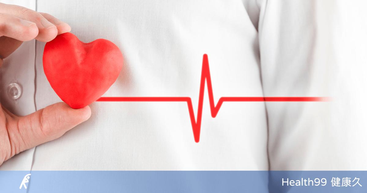 Read more about the article 【身體護理】日常監測「這5個指標」,及時發現身體報警信號