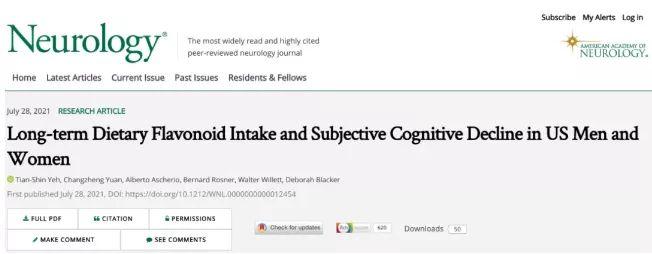 neurology screenshot