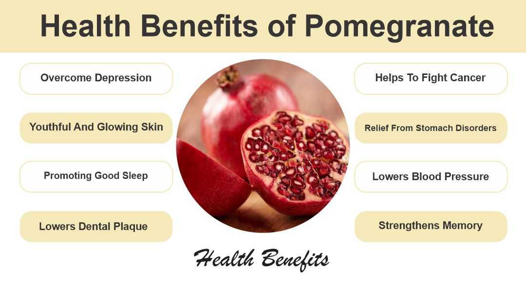5 Best Health Benefits of Pomegranate